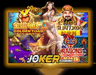 daftar dan download game slot online joker gaming indonesia